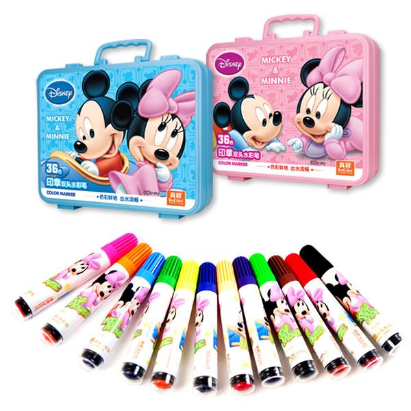 真彩迪士尼兒童水彩筆36色學生 手提帶印章 米奇幼兒水彩畫筆M108