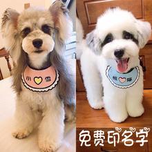 寵物狗狗口水巾貓咪小奶狗三角巾泰迪小型犬金毛中大型犬圍嘴飾品