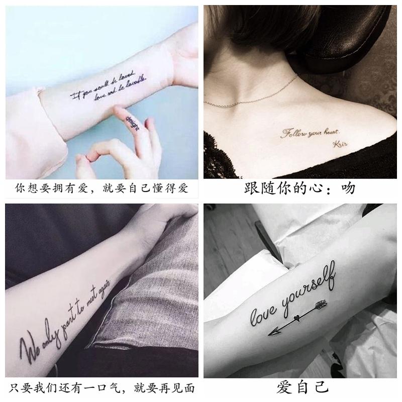 一套30张ins风纹身贴防水男女手指持久英文仿真字母性感小图案