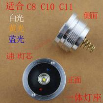 C8C10C11M2强光手电筒Q5T6L2灯泡灯座LED10W灯珠5W灯芯配件