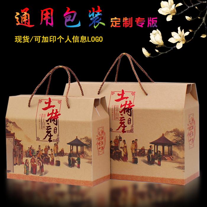 Украшения для китайского Нового года /  Китайские фонарики Артикул 563386227681