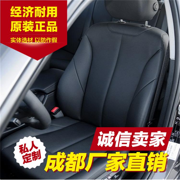 Автомобиль натуральная кожа сиденье индивидуальный bmw 218i отдел x3 натуральная кожа крышка все включено ремонт вереск паром связь натуральная кожа сиденье