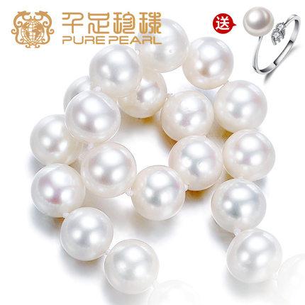 千足珠宝 婉如圆强光微瑕7.5-8-8.5mm珍珠项链无核淡水送妈妈老师