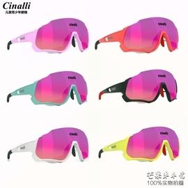 Cinalli 儿童青少年眼镜 滑步车平衡车骑行户外运动偏光休闲眼镜图片