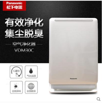 [莱克电器品牌折扣店空气净化,氧吧]Panasonic/松下F-VDM3月销量0件仅售1650元
