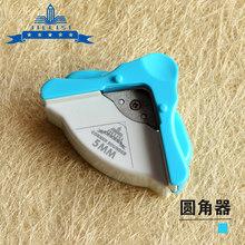 Ножницы и резаки > Другие инструменты для резки бумаги.