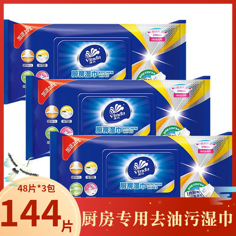 Vita kitchen paper cleaning wet tissue 48 pieces of 3 Pack kitchen paper sanitary napkin