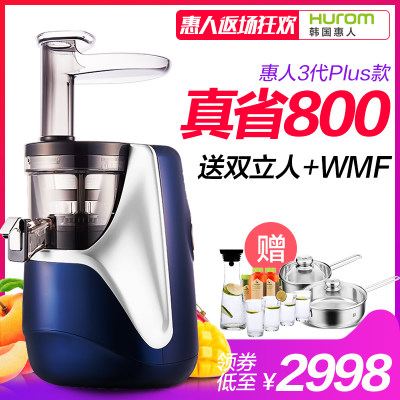 惠人原汁榨汁机怎么样评测