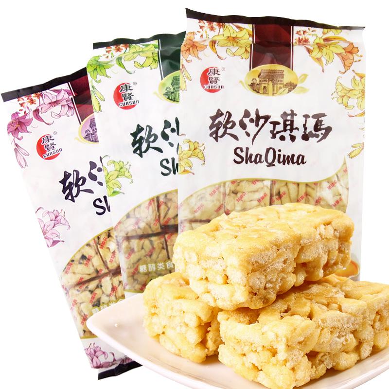 買3送1 康賢糖醇沙琪瑪505g 薩其馬無糖精食品不添加蔗糖糕點