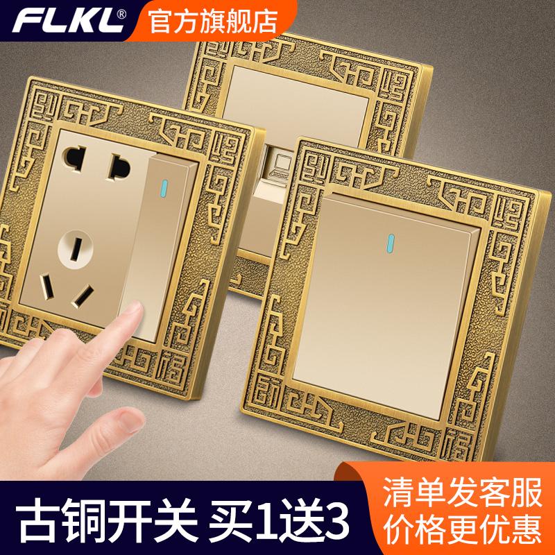 古铜金色86型家用暗装开关插座面板USB墙壁16a一开带5五多孔双控