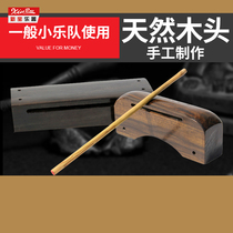 New Bao instrument Bangzi high and low Bangzi drum Board board length angle wooden fish treble bass