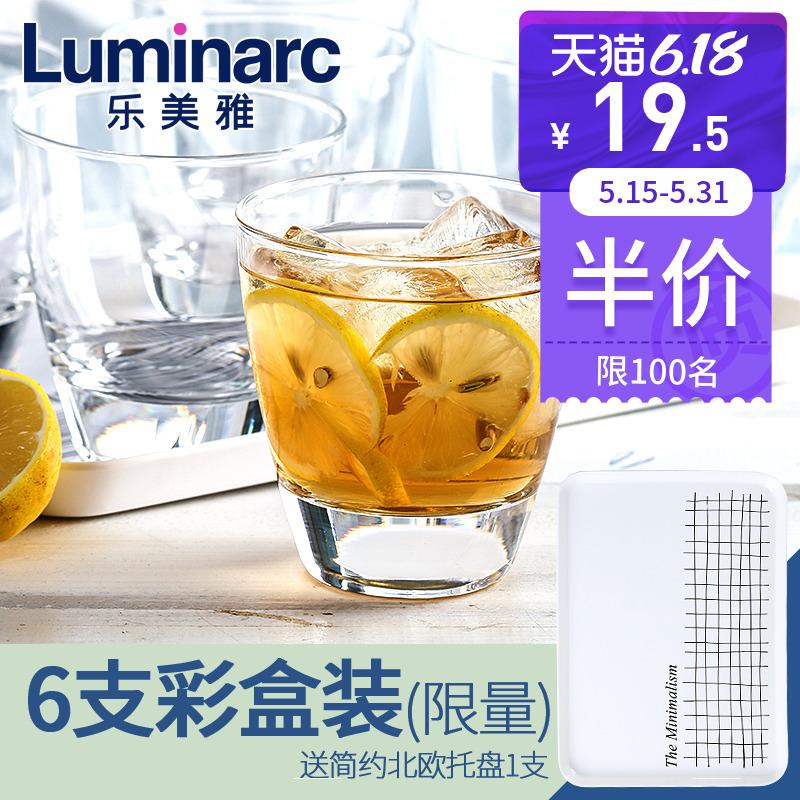 【6支】乐美雅玻璃杯水杯茶杯子早餐牛奶奶茶透明啤酒果汁饮料杯图片