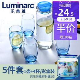 【5件套】乐美雅玻璃杯水杯冷水壶凉水壶玻璃壶果汁杯水具套装