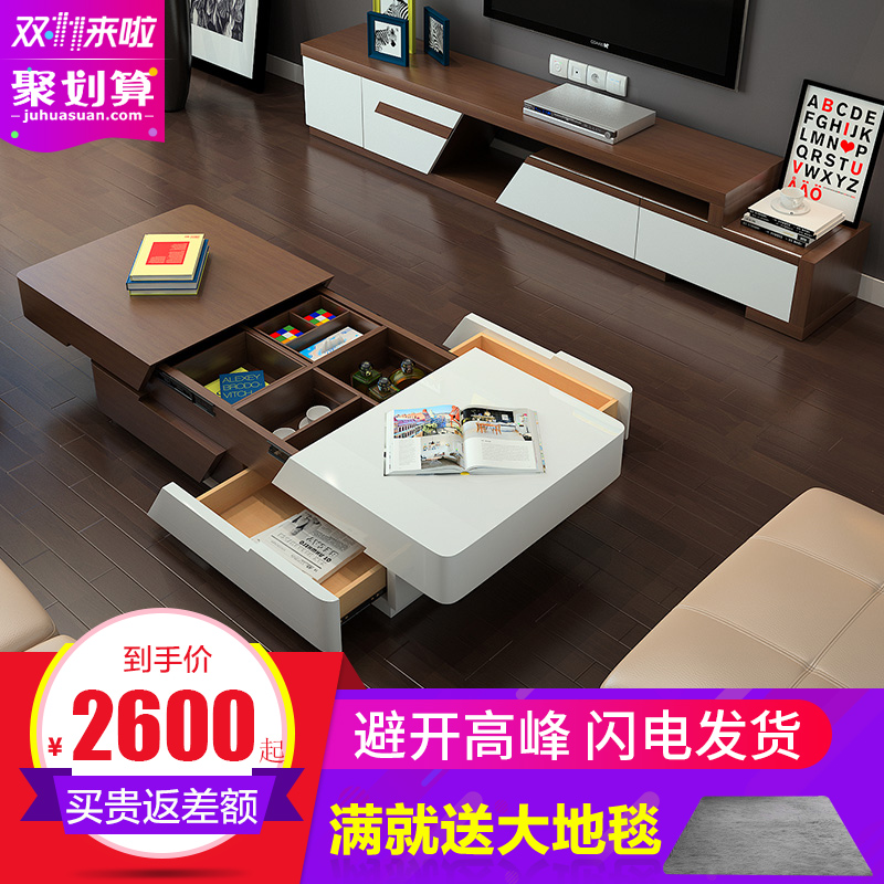 Многофункциональный хранение кофейный столик телевизионный шкаф сочетание творческий нордический небольшой квартира гостиная полный мебель комбинированный набор