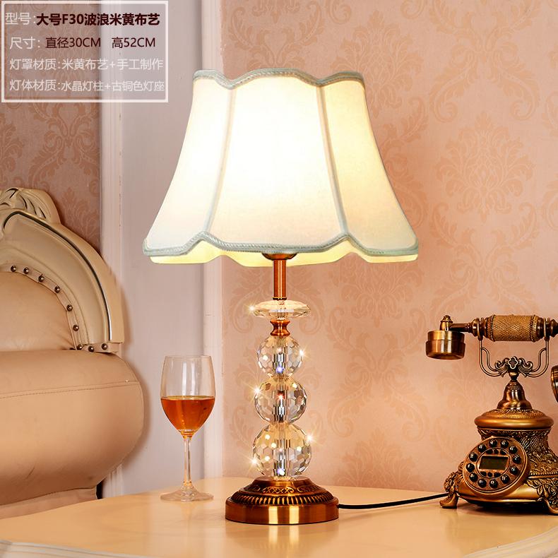 美式卧室床头灯仿古铜书房客厅台灯