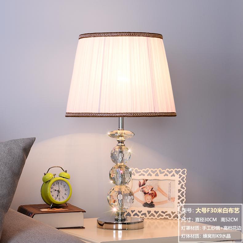 现代简约led水晶卧室床头灯台灯