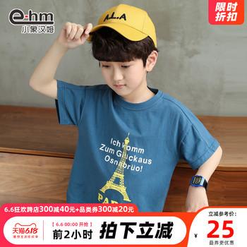 小象汉姆童装男童短袖T恤儿童夏天半袖体恤衫2020夏装新款中大童