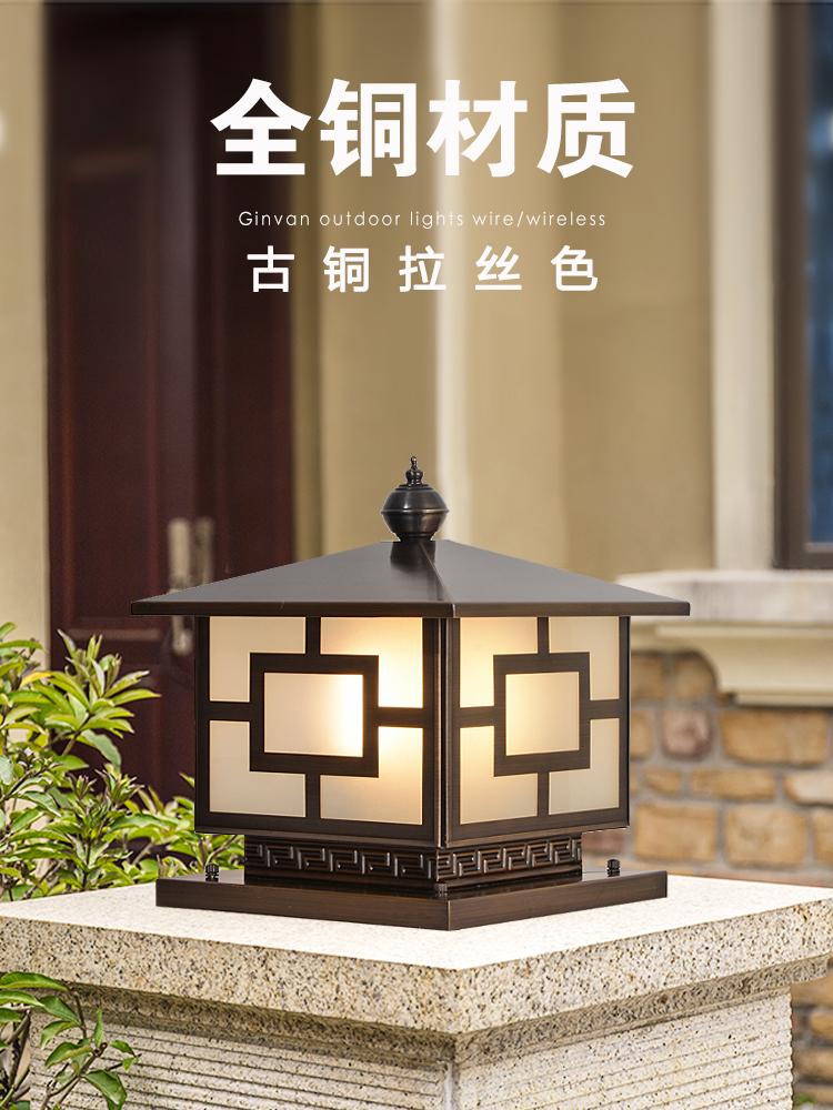 特尔轩全铜柱头灯可选太阳能别墅大门围墙立柱门头灯四方形户外灯