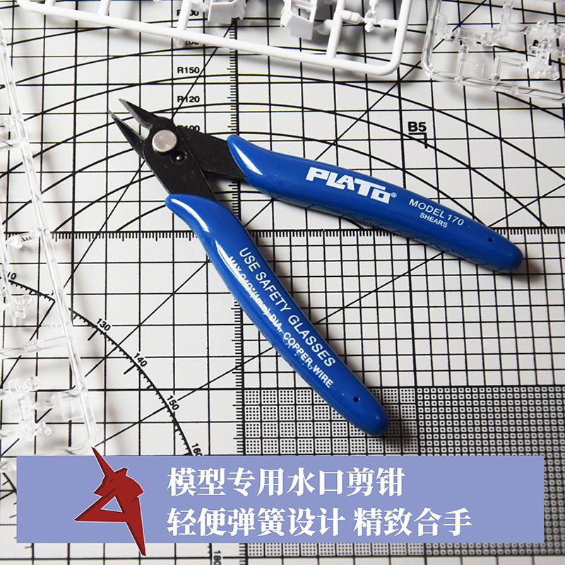 Модели  Артикул 616663985236