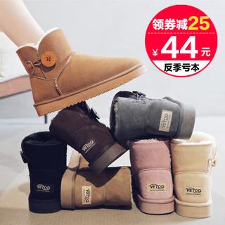 反季清仓真牛皮雪地靴女短靴冬季加厚皮毛一体低筒短靴子加厚棉鞋