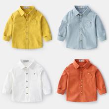 童装 洋气纯色儿童衬衣纯棉薄款 宝宝上衣2021秋装 男童长袖 新款 衬衫