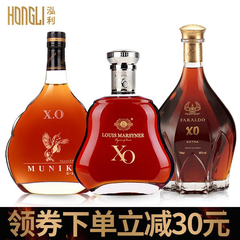 路易马西尼&卡穆尼&法莱多白兰地酒XO洋酒套装 组合 礼盒装700mL