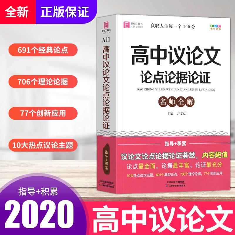 Учебники Артикул 581322752728