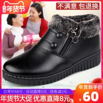 老人棉鞋女防滑保暖冬季防水中老年皮鞋妈妈鞋加绒奶奶老太太棉鞋