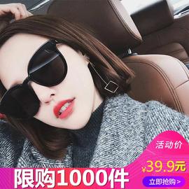 2020新款GM太阳镜男女明星同款眼镜韩版潮网红街拍墨镜女防紫外线图片