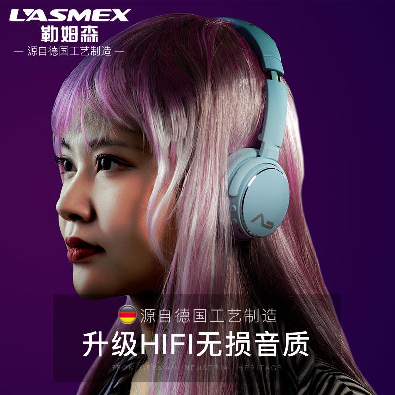 【高颜值】Lasmex/勒姆森HB69 无线蓝牙耳机头戴式重低音运动跑步