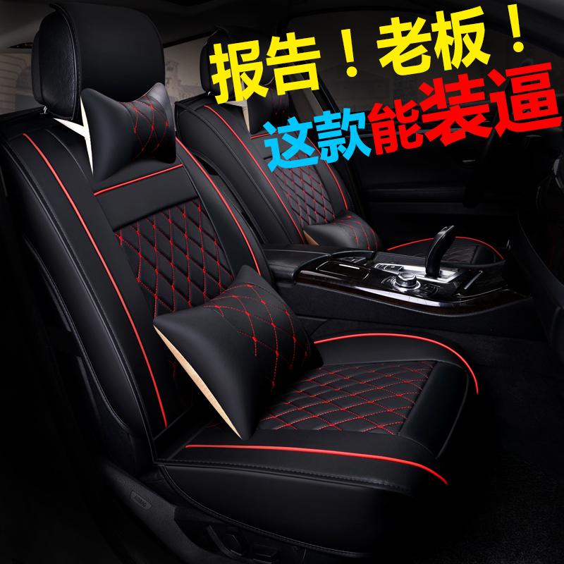 2016款 2018款荣威RX5专用坐垫个性专车全包汽车座垫改装座套皮革