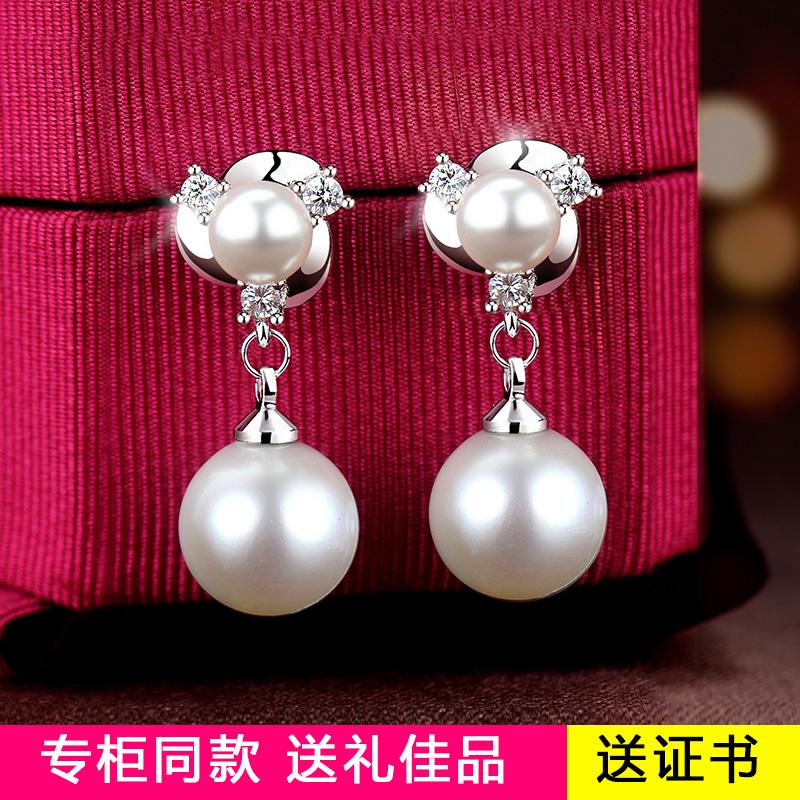 纯银珍珠耳钉女大气质耳环耳坠秋冬季长款流苏耳夹无耳洞饰品结婚图片