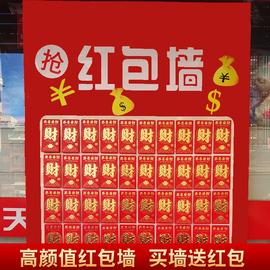 复工红包墙开业活动促销展板店庆节日公司开学报名抽奖墙纸定制