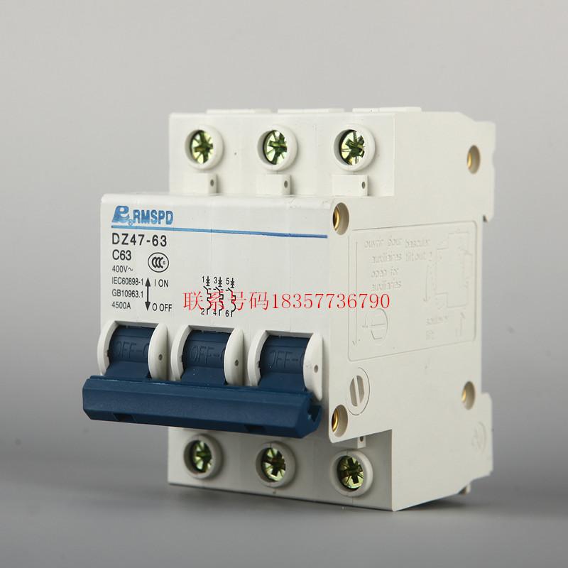 Подлинный шанхай люди воздух переключатель трехфазный электричество DZ47 3P63A пустой открыто небольшой перерыв дорога устройство 380V C45