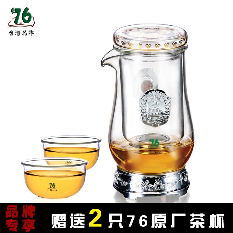 76加厚耐熱玻璃紅茶杯衝茶器內膽過濾泡飄逸茶壺普洱茶具茶杯