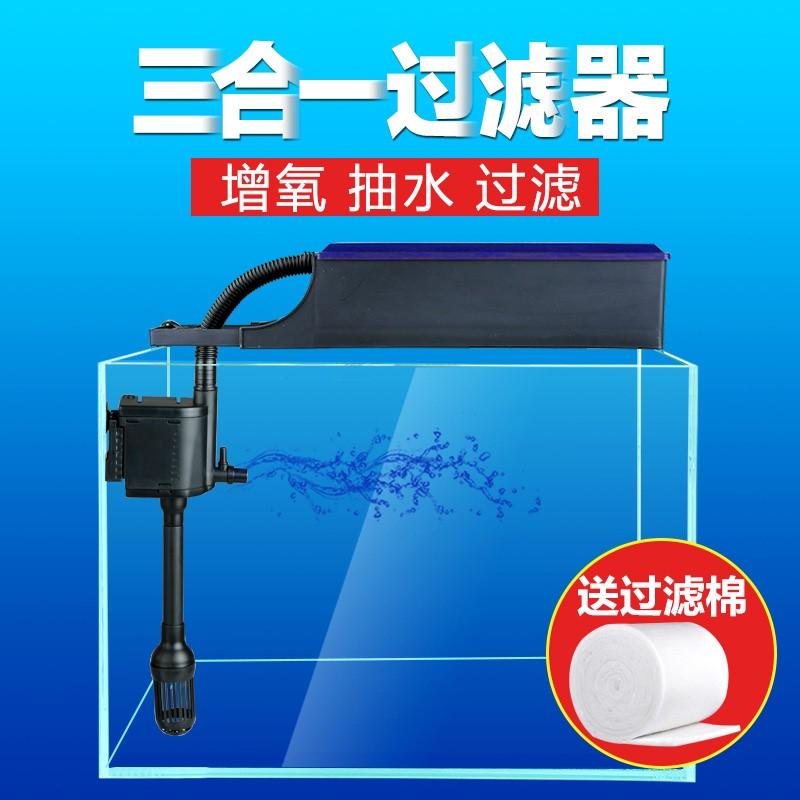 鱼缸杀菌灯放置位置图