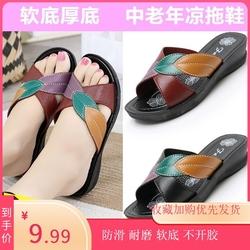 夏季新款叶子时尚女士凉拖鞋中老年妈妈仿皮拖鞋坡跟防滑大码鞋女
