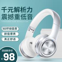 品存P26索尼無線藍牙耳機頭戴式運動跑步降噪耳麥超長待機續航5.0蘋果華為安卓通用女生款可愛潮無限聽歌專用
