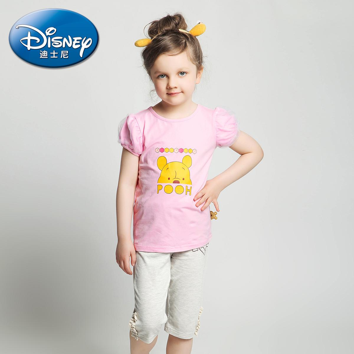 迪士尼小童兒童 套裝
