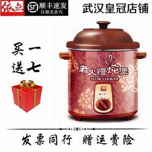 领【3元券】购买依立tb49030 / ksc68-k大容量汤锅