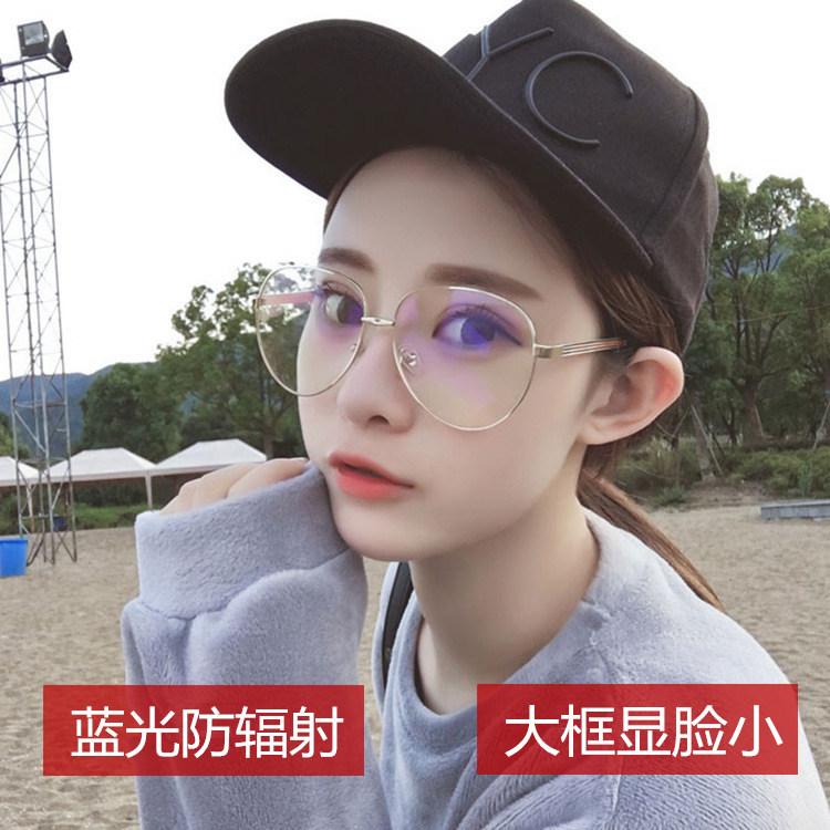 平光镜女韩版潮复古防辐射蓝光个性圆脸显脸小男文艺大框学生眼镜