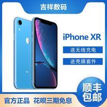 maxiphonexr手机XRxs国行双卡全网通苹果XRiPhone苹果Apple