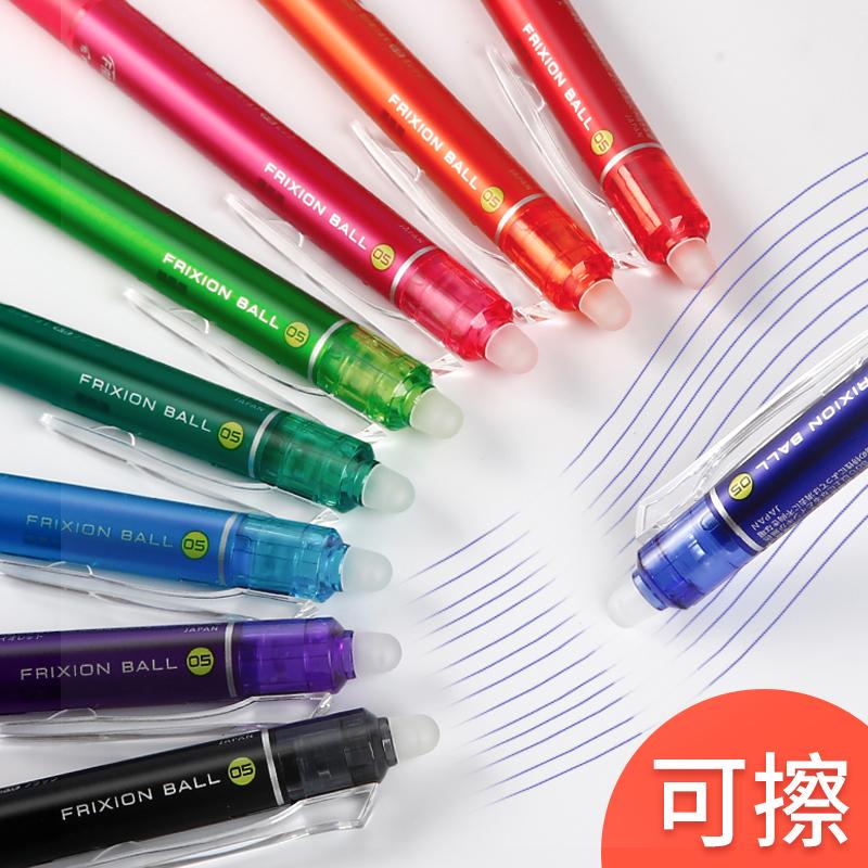 日本PILOT百乐可擦笔3-5年级小学生彩色中性笔摩磨擦红黑色LFBK-23EF热可以擦掉的frixion