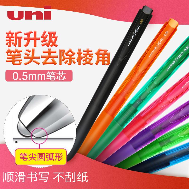 新款日本UNI三菱UMN-155彩色按动中性笔水笔中油学生用签字0.5mm
