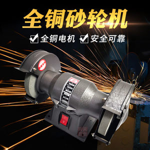 包邮全铜厂家直销/台式除尘砂轮机家用微型砂轮125/150/200/250