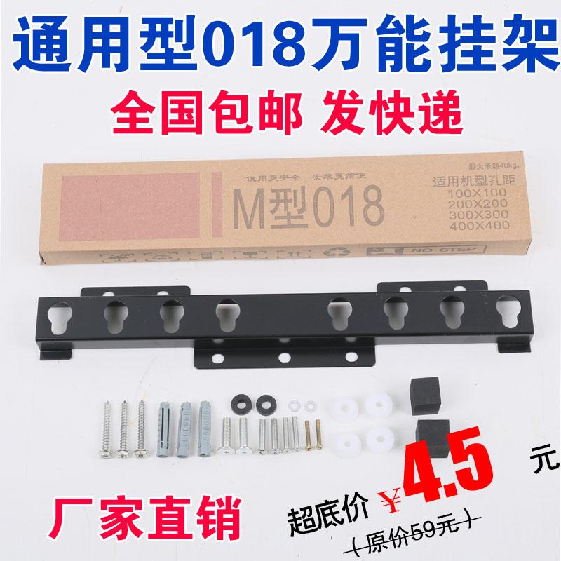 液晶���C通用�旒苄驴�M018�旒苓m合���S�L虹海信tcl康佳26-55寸
