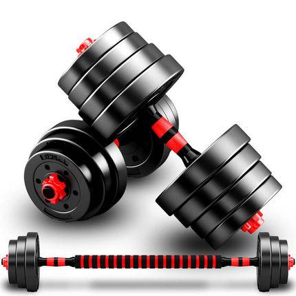 包胶哑铃男士家用健身器材女练臂15/20/30公斤40杠铃套装可调一对