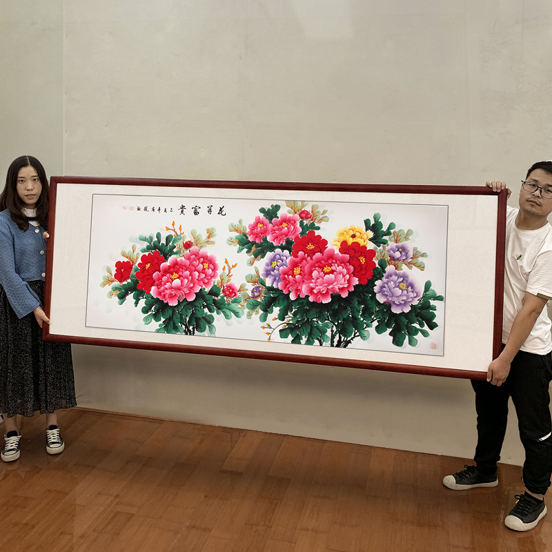 Китайская живопись Артикул 604849817711