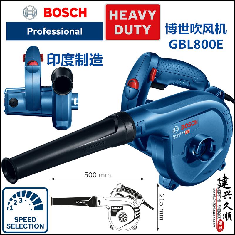 【促销】原装进口BOSCH 博世 GBL800E 吸尘器 吹风机【可调风速】