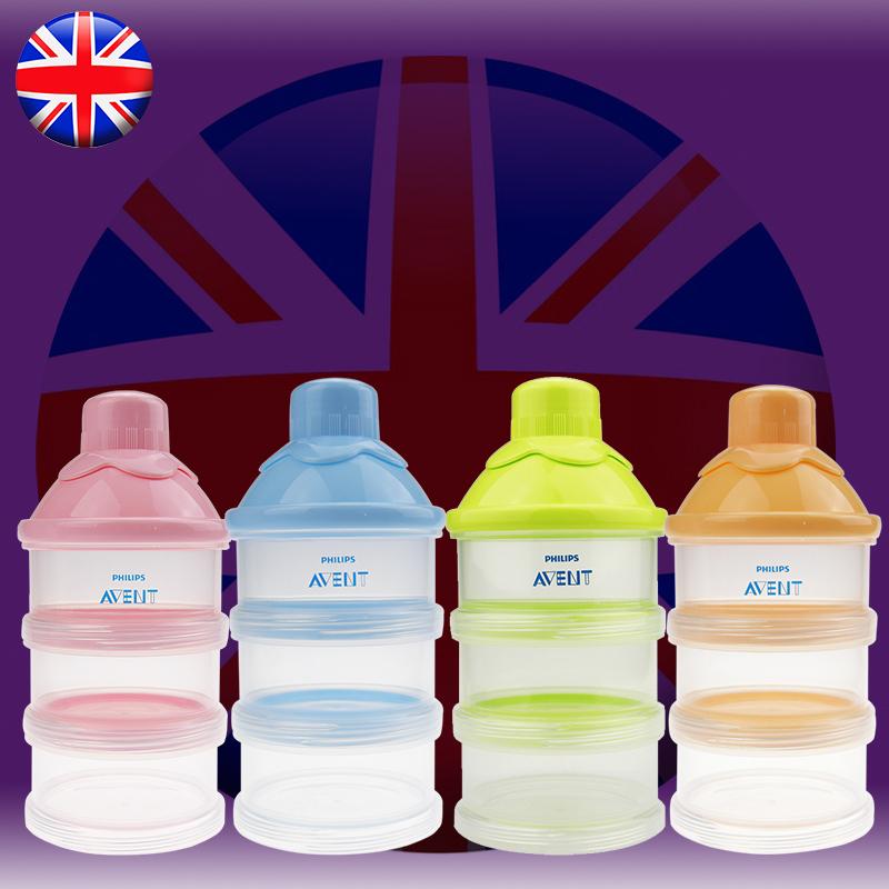 飞利浦新安怡三层奶粉盒婴儿便携式奶粉分装储存盒外出宝宝奶粉格